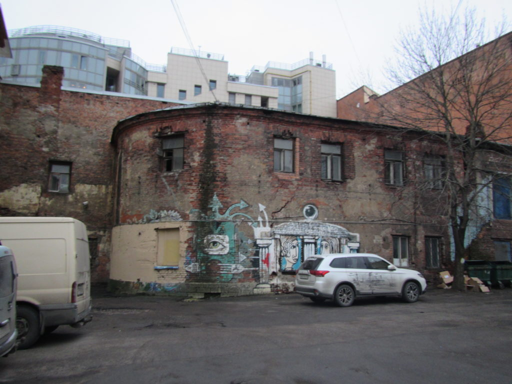 Фасад здания на Загородном пр.