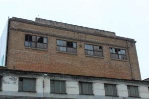 Фасад цеха 2